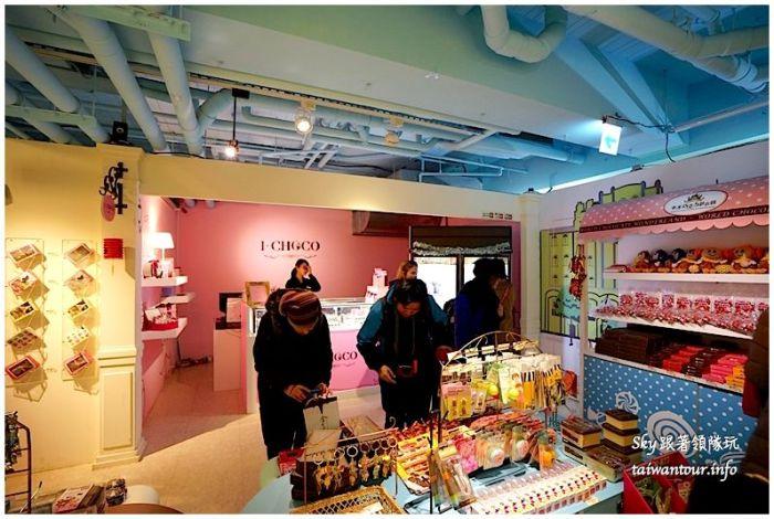 台北景點推薦世界巧克力夢公園淡水漁人碼頭DSC03253_结果