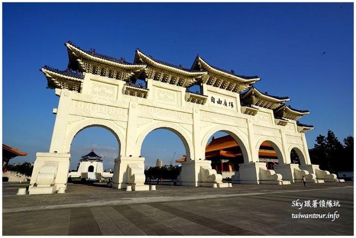 台北景點推薦中正紀念堂自由廣場DSC01860