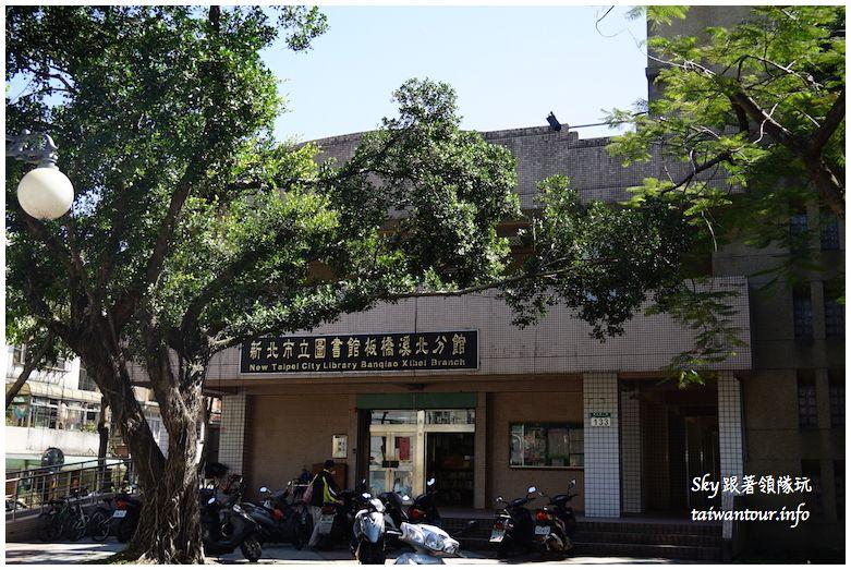 台北景點推薦板橋溪北生態公園親子景點DSC01269