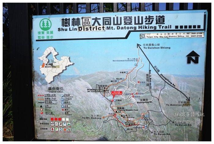 台北景點推薦樹林大同山夜景約會必去03750