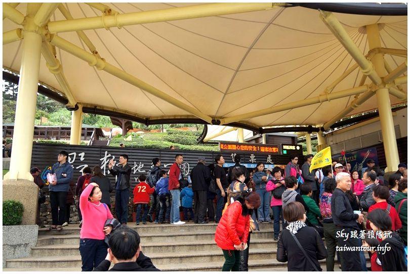 台北景點推薦野柳海洋公園DSC03532