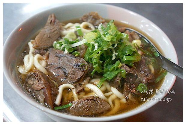 台北美食建宏牛肉麵283