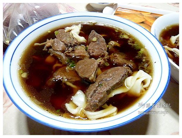 台北美食建宏牛肉麵6490414