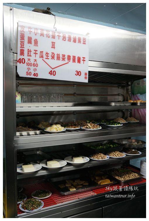 台北美食推薦南機場夜市來來水餃03795