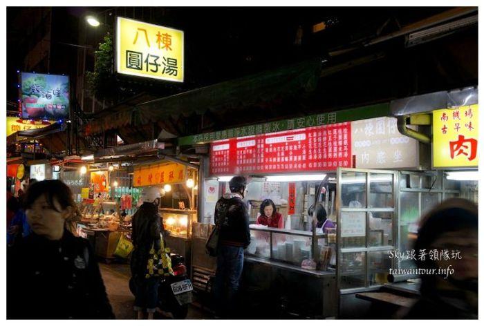 台北美食推薦南機場夜市八棟湯圓03825