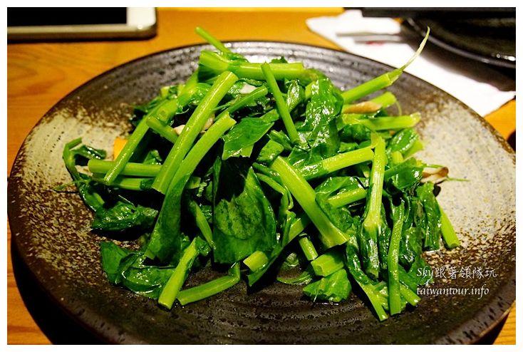 台北美食推薦古記雞古記串燒08149