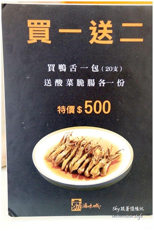 台北美食推薦私宅桂香DSC07638