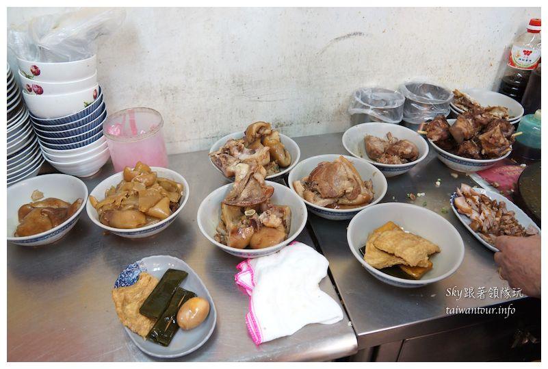 台北美食推薦萬華福州麵01035