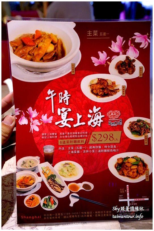 台北美食推薦DSC05334