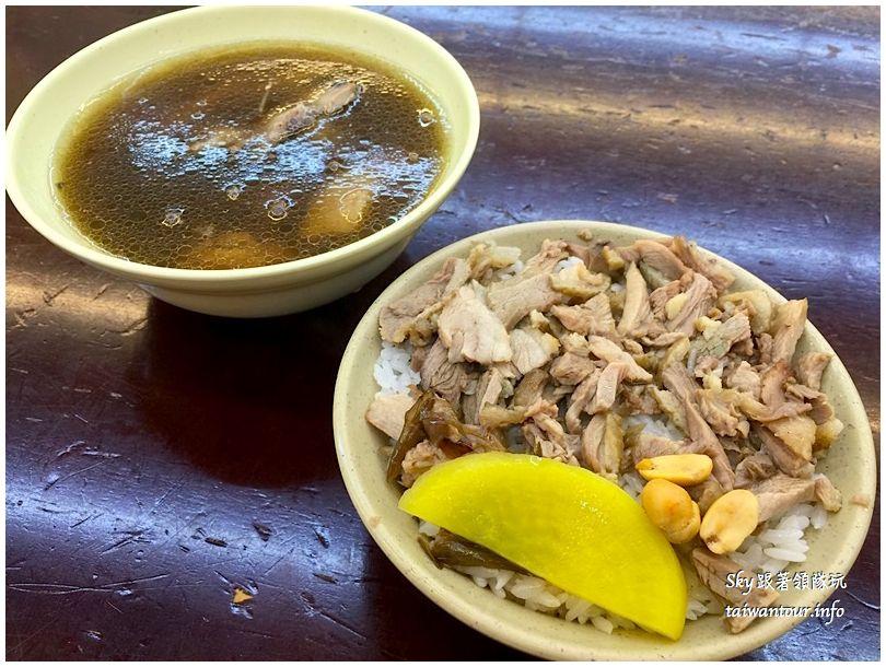 台北美食鴨肉富鴨肉飯2016-05-10 12.49.41