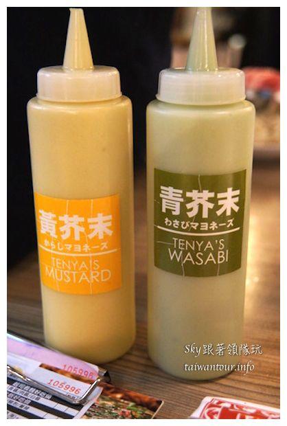 台北車站美食推薦好吃燒文字燒 TEN屋17