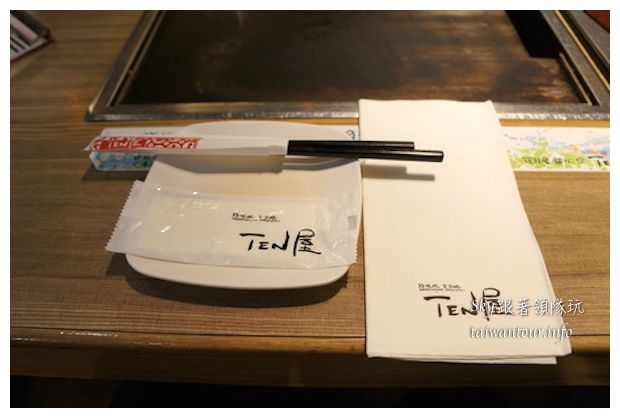 台北車站美食推薦好吃燒文字燒 TEN屋7