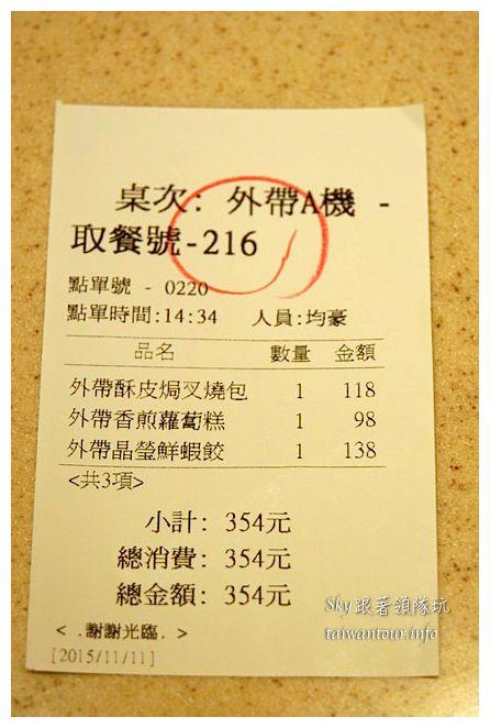 台北轉運站添好運08225
