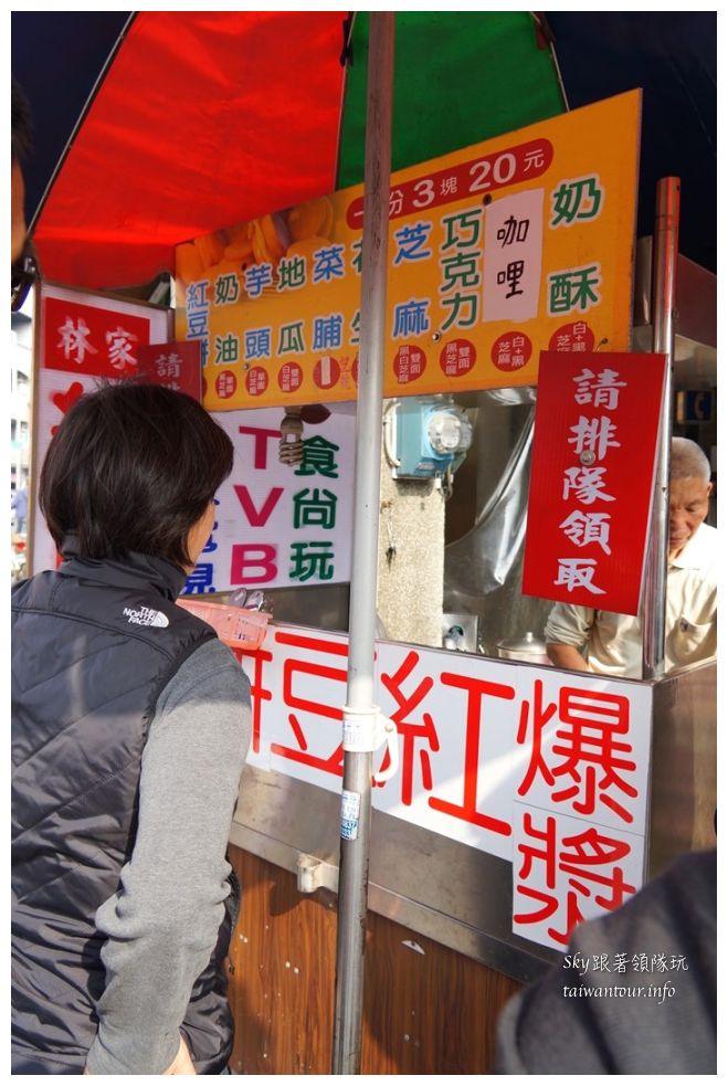 台南推薦美食鹽水林家紅豆餅07