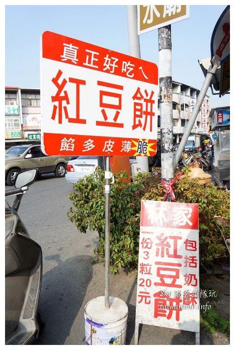 台南推薦美食鹽水林家紅豆餅21