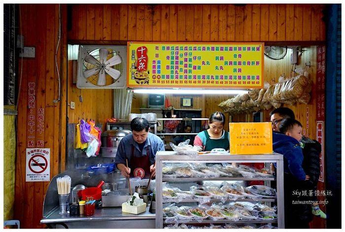 宜蘭市美食推薦十六崁瓜仔雞麵08942