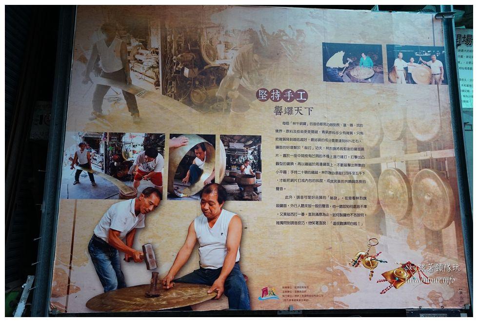 宜蘭景點推薦林午鐵工廠08826