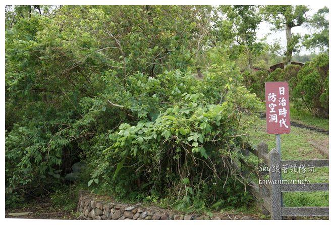宜蘭景點推薦溢勇古道02871
