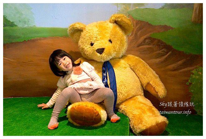 宜蘭美食推薦泰迪熊主題餐廳熊寶鍋物01393