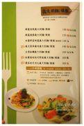 宜蘭美食推薦米蘭義式屋06035