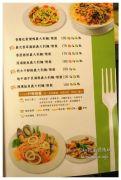 宜蘭美食推薦米蘭義式屋06036