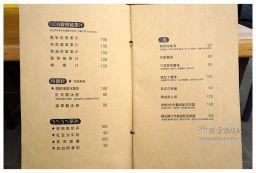 宜蘭美食推薦老樹8甜點摟頭家畚箕湖03441
