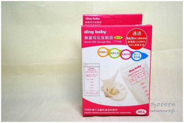 小丁婦幼ding bady吸奶器推薦DSC01711_结果