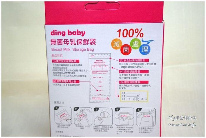 小丁婦幼ding bady吸奶器推薦DSC01712_结果
