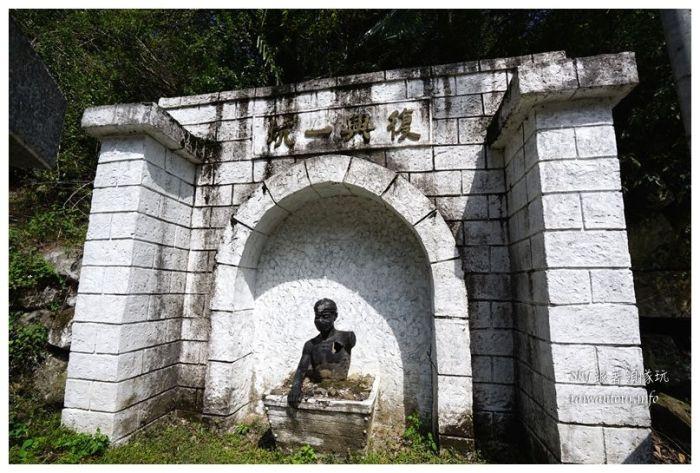 新竹景點推薦尖石鄉那羅部落香草青蛙石02187