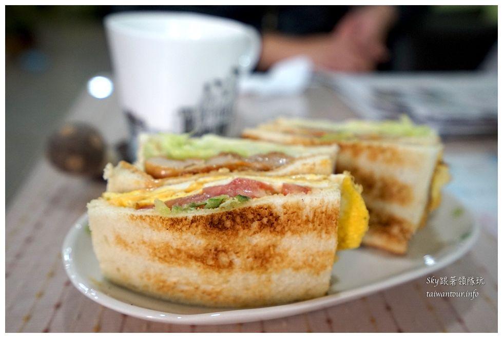 新莊美食推薦米豆早午餐08028