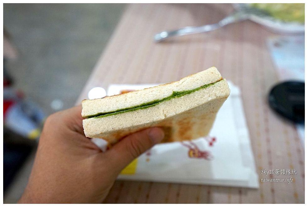 新莊美食推薦米豆早午餐08047