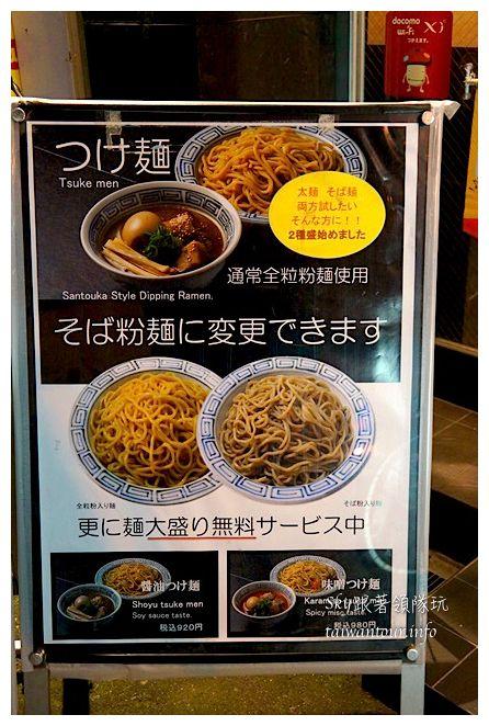 日本美食推薦山頭火拉麵大阪08567