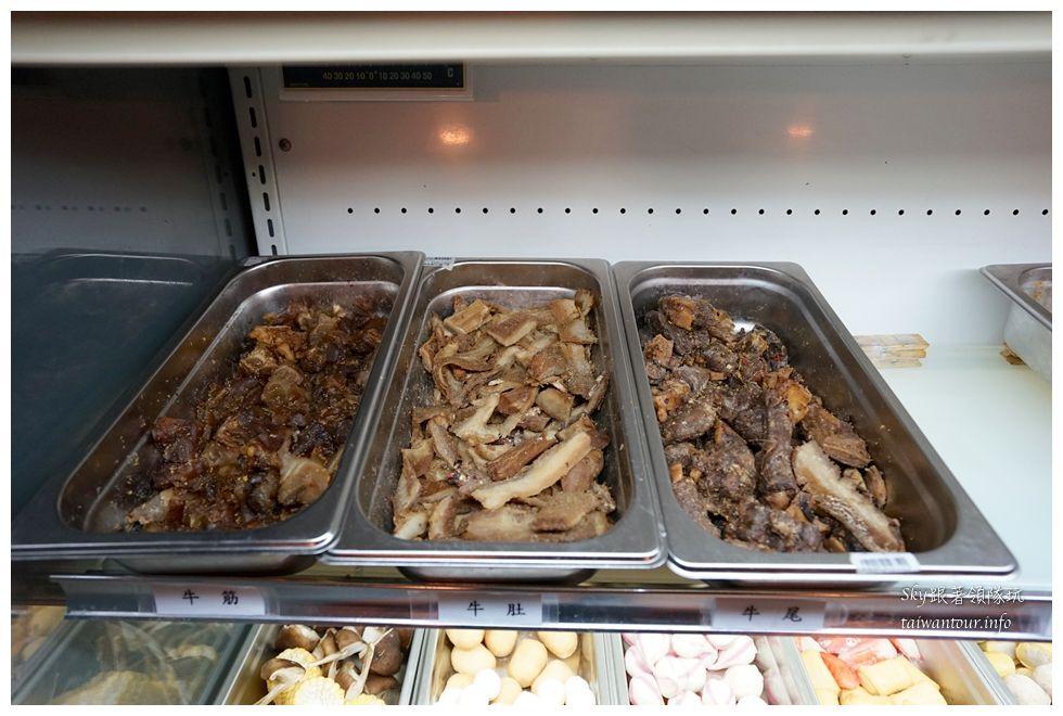 板橋美食推薦溫體牛肉吃到飽京宴屋07401