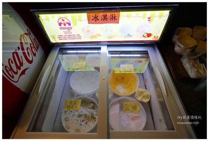 板橋美食推薦溫體牛肉吃到飽京宴屋07626