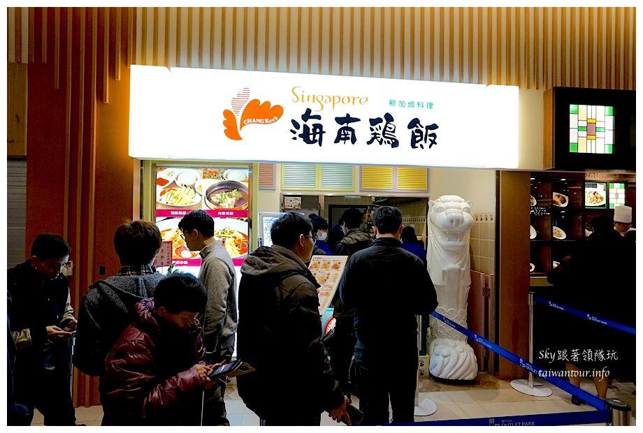 林口景點推薦三井過季商品mitsui outlet park07058