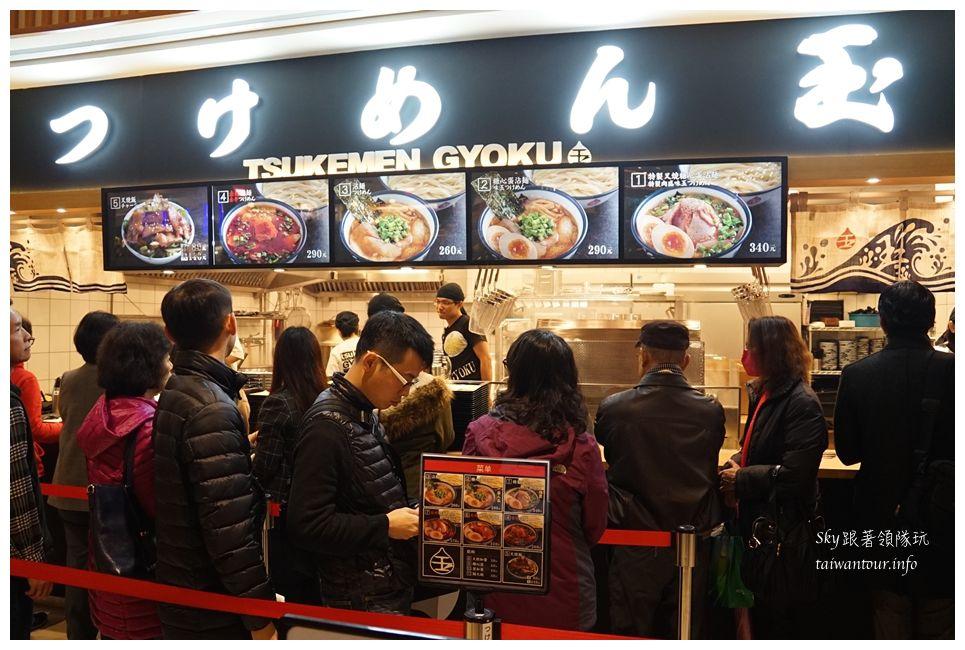 林口美食推薦日本滿天星08253