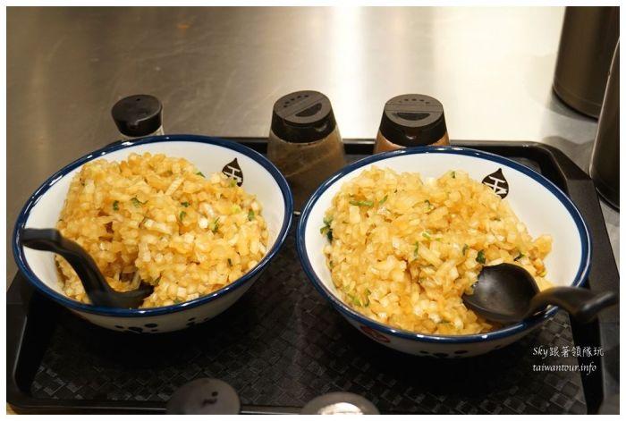 林口美食推薦日本玉拉麵08287