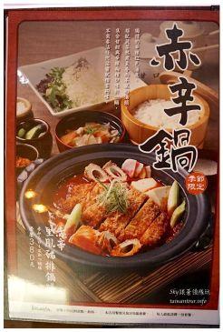 林口美食推薦日本靜岡勝政豬排08157