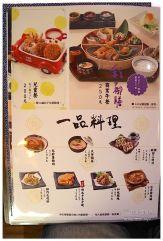 林口美食推薦日本靜岡勝政豬排08164