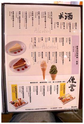 林口美食推薦日本靜岡勝政豬排08165