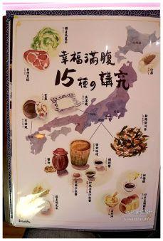 林口美食推薦日本靜岡勝政豬排08166