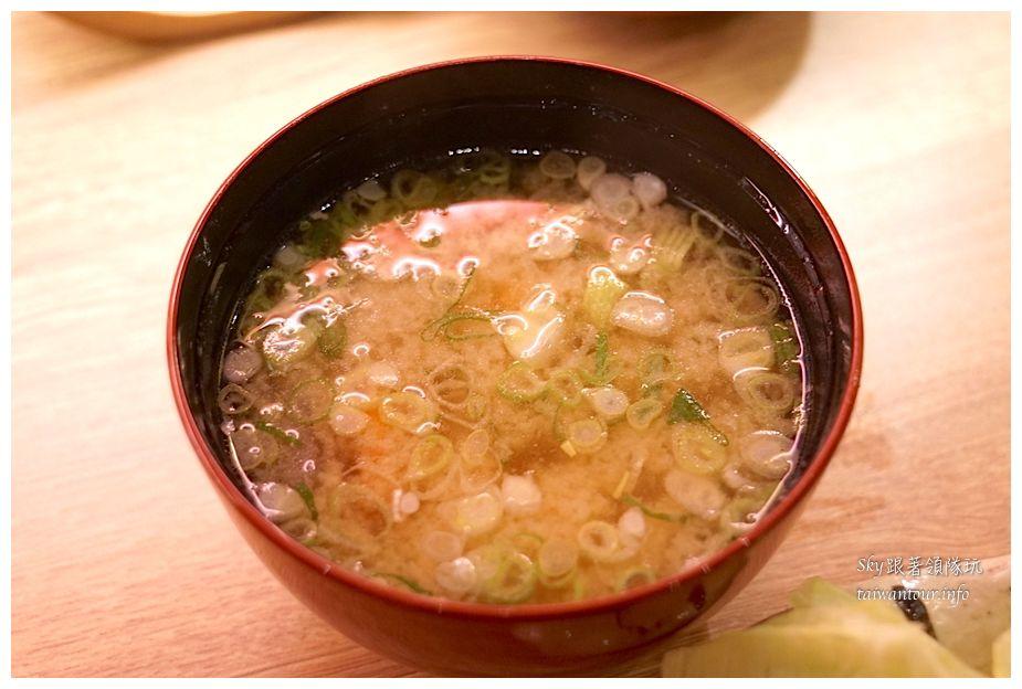 林口美食推薦日本靜岡勝政豬排08181
