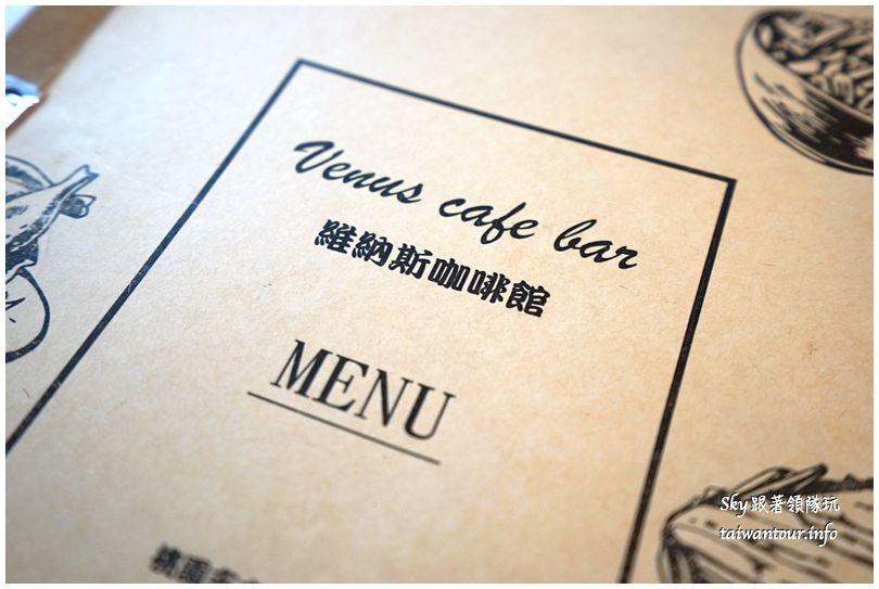 桃園美食推薦維納斯義式餐廳DSC09769