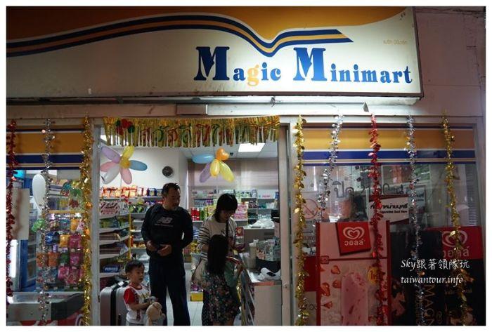 泰國朗曼機場餐廳00054
