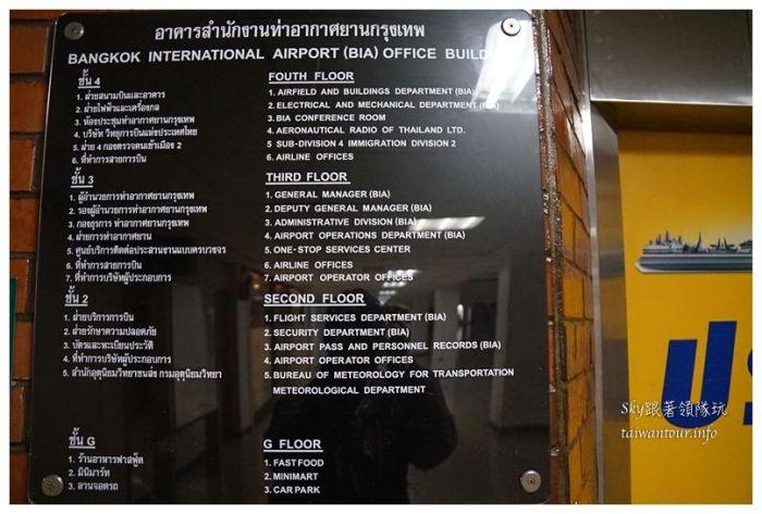 泰國朗曼機場餐廳09939
