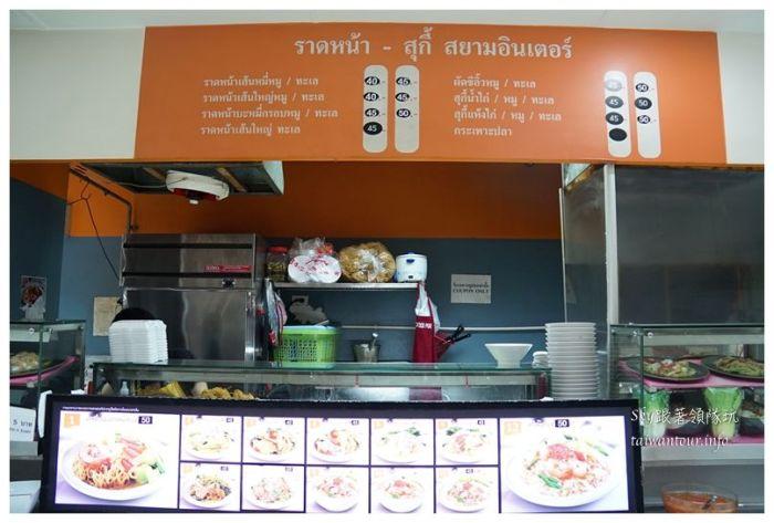 泰國朗曼機場餐廳09955