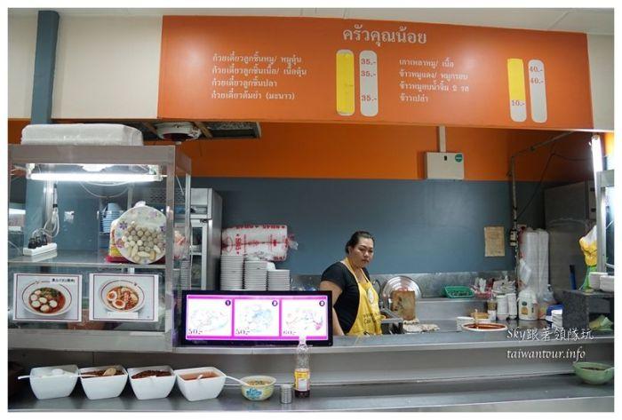 泰國朗曼機場餐廳09956