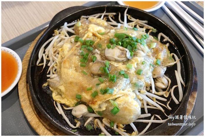 泰國街邊小吃夜市美食DSC05666