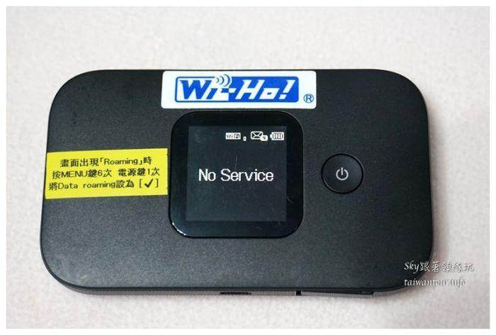 泰國wifi機租借wiho09899