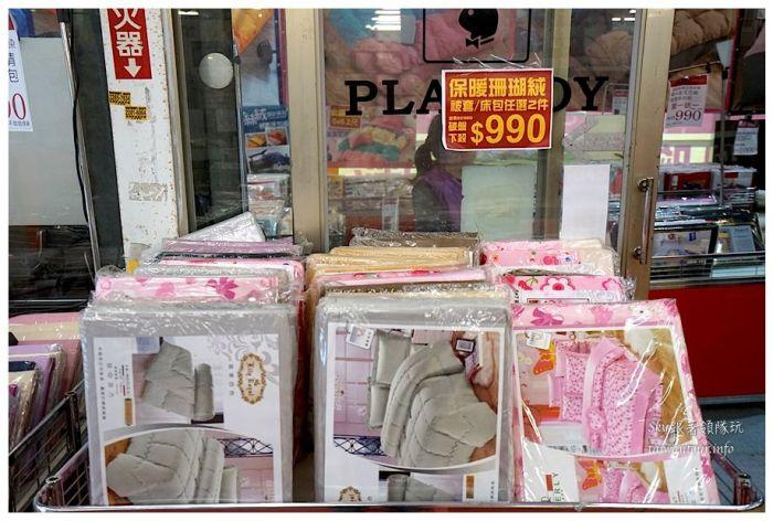 泰山寢具特賣會06947